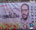 [22nd July 2016] Islamic Jihad ends boycotting Palestinian elections | Press TV English