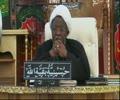 Nahjul Balagha  20th Muharram, 1437AH - shaikh ibrahim zakzaky – Hausa