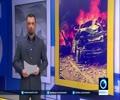 [24th July 2016] Bomb blast kills 17 people north of Baghdad | Press TV English