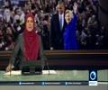[28th July 2016] President Obama endorses Hillary Clinton as next US president | Press TV English