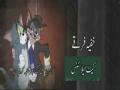 [ Documentary # 01]  Khufiya Firqay - Topic: کیٹ ایلا ئنس   SaharTv - Urdu