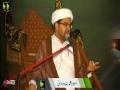 [Short Clip] امام زمانہؑ کے ظہور کا انتظار کس طرح کرنا چاہیئے ؟ - Urdu