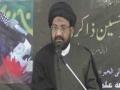 Majlis-e-Tarheem | Topic : Inqelaab Ke Asraat - 26th Shawwal 1437 A.H - Moulana Syed Taqi Raza Abedi