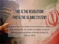 This is the Revolution! This is the Islamic System! | Imam Sayyid Ali Khamenei | Farsi sub English