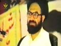 شہید قائد علامہ عارف حسین الحسینی کے یوم شہادت کی مناسبت سے - Urdu