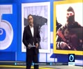 [5th August 2016] At least 12 people killed by ISIL in Iraq\\'s Kirkuk | Press TV English
