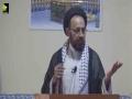 [Friday Sermon] H.I. Sadiq Raza Taqvi   04 August 2016 - Khoja Masjid Kharadar, Karachi - Urdu