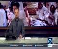 [8th August 2016] Pakistan hospital bombing kills over 50 | Press TV English