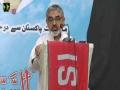 [28th Barsi] Shaheed Arif Hussain Al-Hussaini | Speech : H.I Ali Murtaza Zaidi - 6th August 2016 - Urdu
