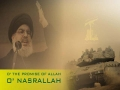 O\' the Promise of Allah, O\' Nasrallah | Islamic Song | Arabic sub English