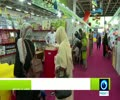 [12th August 2016] Tehran hosts Second National Toy Festival of Iran | Press TV English
