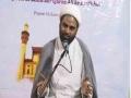 [Ramzan Lecture 03 2nd Series] H.I Akhtar Abbas Jaun | Fazail-e-Ameer-ul-Momineen Imam Ali (a.s) - Urdu