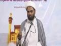 [Ramzan Lecture 04 2nd Series] H.I Akhtar Abbas Jaun | Fazail-e-Ameer-ul-Momineen Imam Ali (a.s) - Urdu