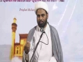 [Ramzan Lecture 04 2nd Series] H.I Akhtar Abbas Jaun | مولانااخترعباس جون Fazail-e-Ameer-ul-Momineen Im