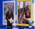 [13th August 2016] Kashmiris hold protest amid curfew | Press TV English