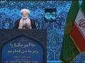 [Tehran Friday Prayers] 12 Aug 2016 - آ یت اللہ امامی کاشانی | خطبہ جمعہ تہران - Urdu