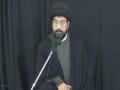[Majlis-E-Tarheem] Topic: Fazeelat-e-Parwardigaar | 9th Ziquadah 1437 A.H - Moulana Taqi Agha - Urdu