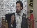 [Majlis] - H.I. Sadiq Raza Taqvi | Topic : والدین کے ساتھ احسان - Urdu