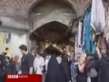 Iranian Leader Demands US Apology - 28Jan09 - English