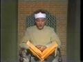 Surat Al Baqarah Fasting Verses - Arabic