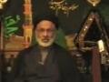مولائ - پہچان اور ذمہ دارياں Majlis 1 - Maulai - Pahchan Aur Zimmadarian Moulana Askari - Urdu
