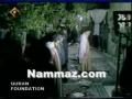 Imam Khumaini ke Husn-e-Nammaz