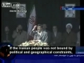Ahmadinejad - Obama Should Withdraw US Forces and Apologize for Crimes of 60 YRS - English