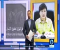 [29 August 2016] South Korea to maintain anti-North measures | Press TV English