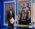 [30th August 2016] UN raps Israeli settlement expansion in Palestine | Press TV English