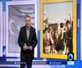[31st August 2016] 16 killed in Saudi strikes on Yemen\\\'s Ta\\\'izz | Press TV English