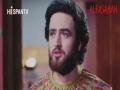 Prophet Yousuf (a.s.) - Episode 18 in URDU [HD]
