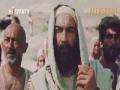 Prophet Yousuf (a.s.) - Episode 1 in URDU [HD]