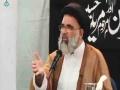 [ Hikmat-e-Ali (as)  90 Part 2 ] حکمت علی ع | Ustad Syed Jawad Naqavi -  Urdu