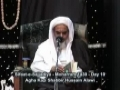 Life And Death - 30th Moharram 1430 - Day 10 - Agha Shabbir Alawi - Urdu