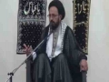 [Majlis] - H.I. Sadiq Raza Taqvi | Topic : عمل صالح کیا ہے ؟ - Urdu