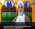 Tafseer al-Noor 4:135 - Qara\\\'ati -  (English subtitles)