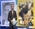[13th September 2016] Saudi jets bomb Yemen during Eid al-Adha | Press TV English
