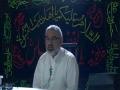 [Lecture Part 1] Fundamental Aamal for becoming good Muslim - H.I Ali Murtaza Zaidi - Urdu
