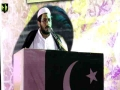 [Jashn-e-Wilayat-e-Mola Ali as] - Tilawat-e-Quran | Qari Moulana Shair Ali - Arabic