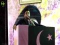 [Jashn-e-Wilayat-e-Mola Ali as] - Speech | Janab Ali Hussain Naqvi - Urdu