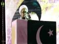 [Jashn-e-Wilayat-e-Mola Ali as] - Manqabat | Moulana Sadiq Jaffri - Urdu