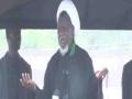 Yawm Arbaeen - shaikh ibrahim zakzaky – Hausa
