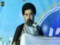 [راہیان کربلا کانفرنس] - Speeche | H.I Moulana Ahmed Iqbal - Urdu