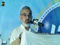 [راہیان کربلا کانفرنس] - Speeche | H.I Moulana Ali Murtaza Zaidi - Urdu