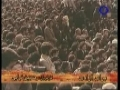 Imam Khomeini R.A Returns and Scenes after Return - 12 Bahman Iranian Year - 31st Jan 09 - Persian