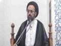 [Majlis] - H.I. Sadiq Raza Taqvi | Topic : Youm E Arfa - Urdu