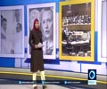 [27th September 2016] Iran calls for global elimination of nukes | Press TV English