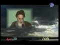 Imam Khomeini R.A Speaks about Ashura - New Version - Persian