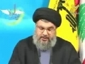 Nasrallah Press Conference on Freedom Day - Part 2 - 29Jan09 - Arabic