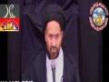 [Majlis 02] Allama Jan Ali Kazmi | Ilm o Irfan - 2nd Muharram 2009-1429  - Urdu